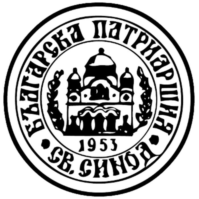 Bulgarian Orthodox Church: Orthodox autocephalous church