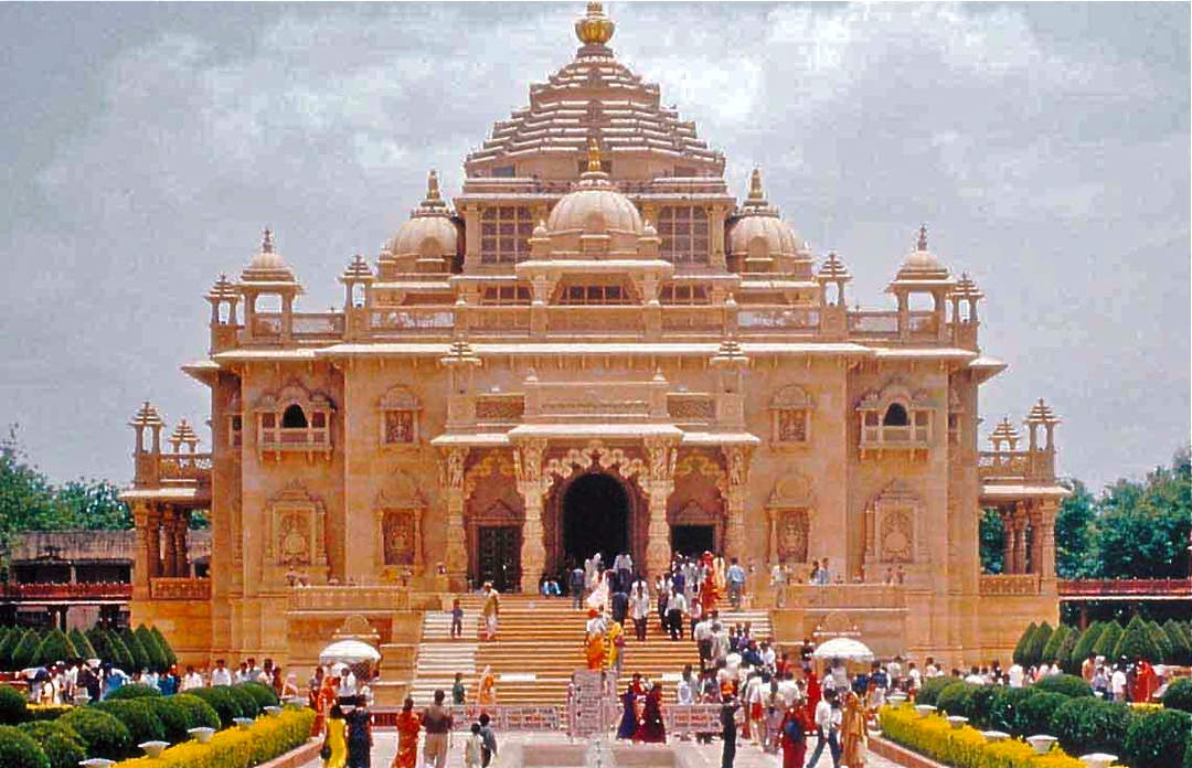 Gandhinagar: Capital City in Gujarat, India