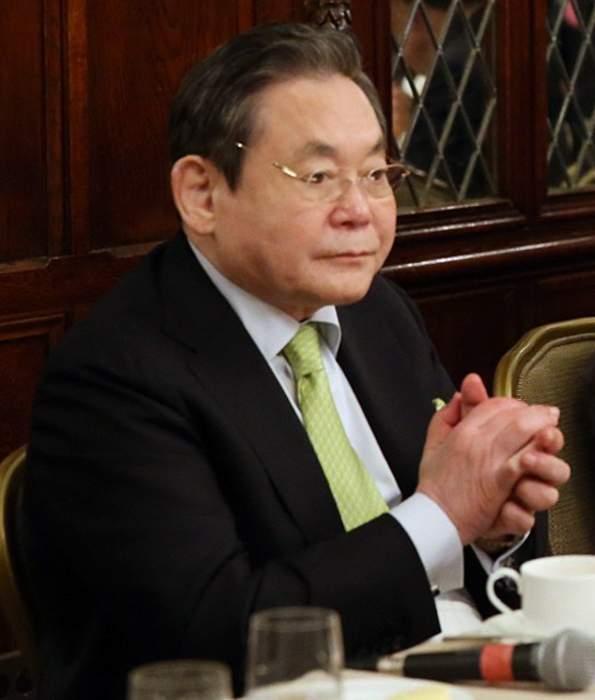 Lee Kun-hee: 2nd Chairman of the Samsung Group