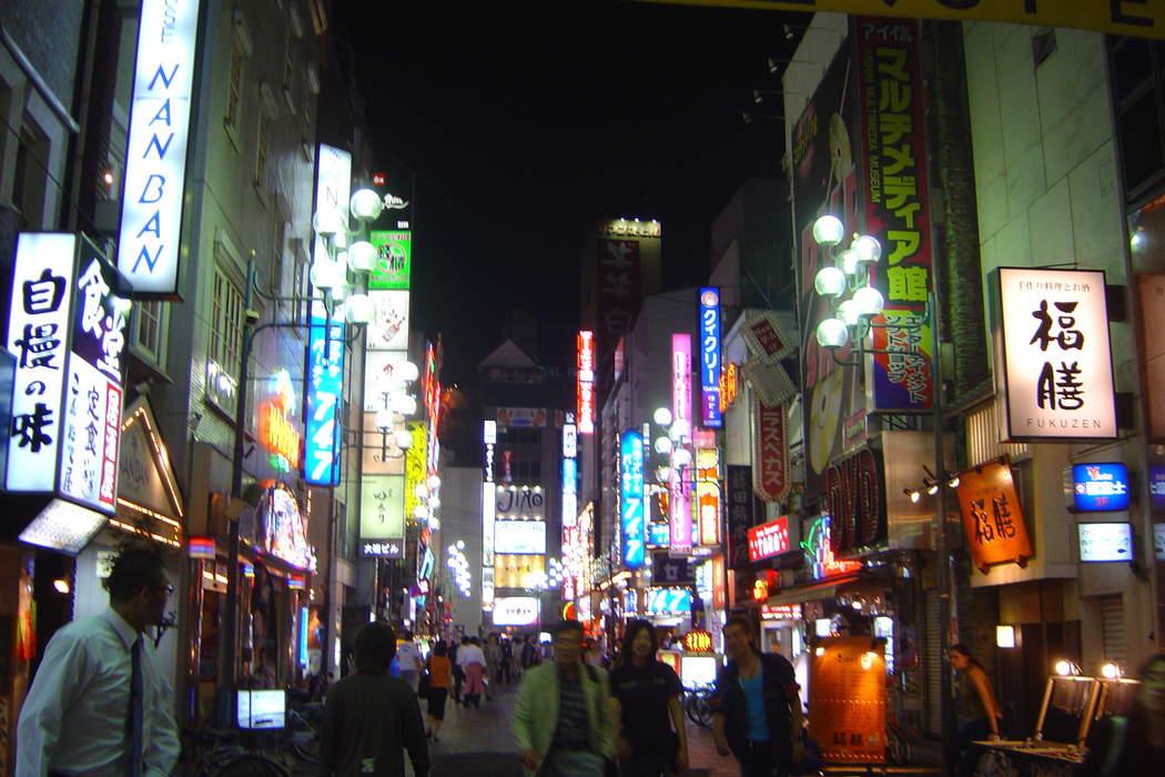 Toshima: Special ward in Kantō, Japan